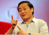 Hành trình khởi nghiệp của tỷ phú thất học giàu nhất Trung Quốc