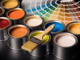 Bí quyết chọn màu sơn hợp phong thủy cho ngôi nhà của bạn